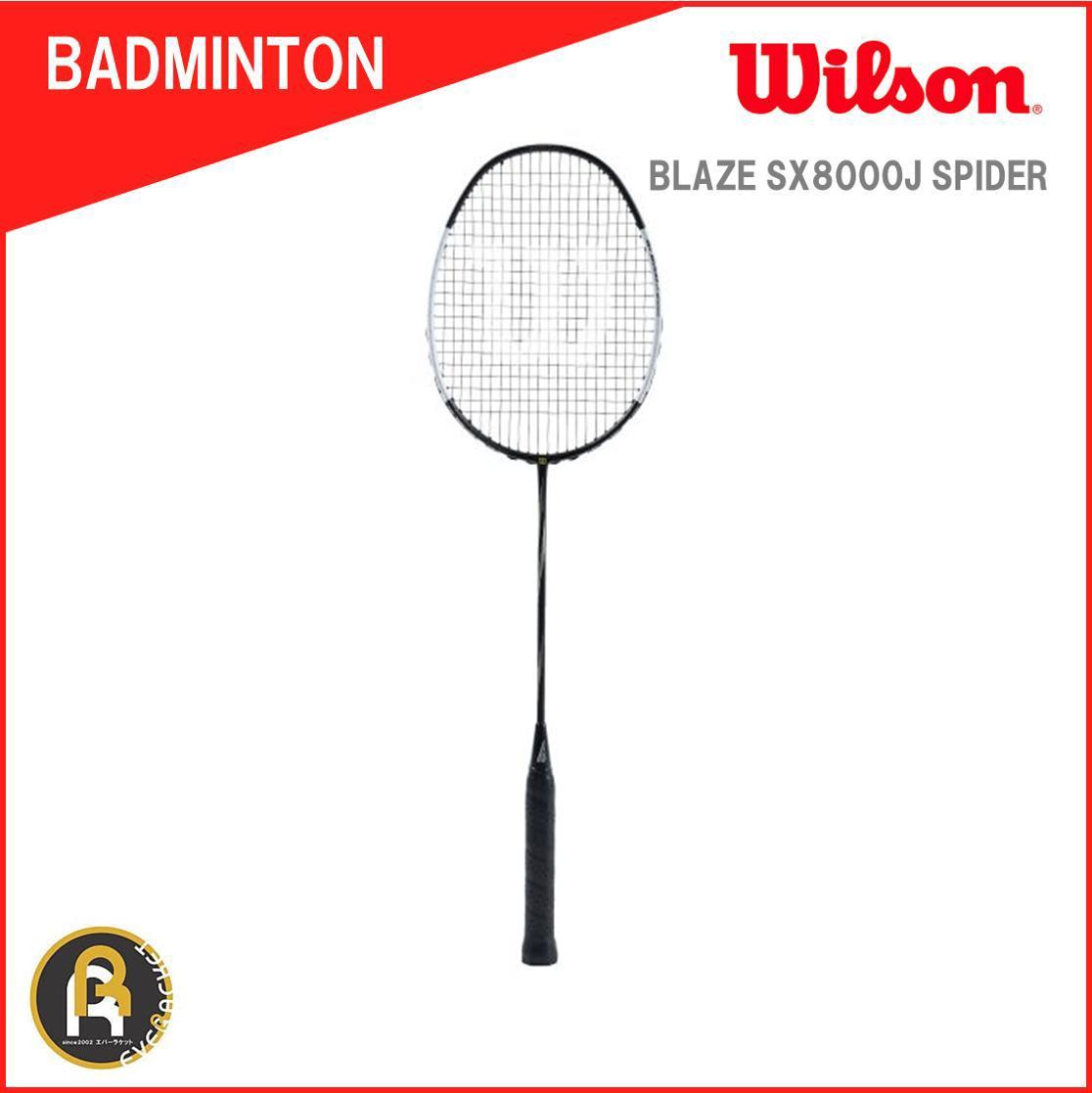 ウイルソン Wilson バドミントン ラケット バドミントンラケット ガット代 張り上げ代無料 BLAZE SX8000J SPIDER ブレイズSX8000Jスパイダー WRT8827202