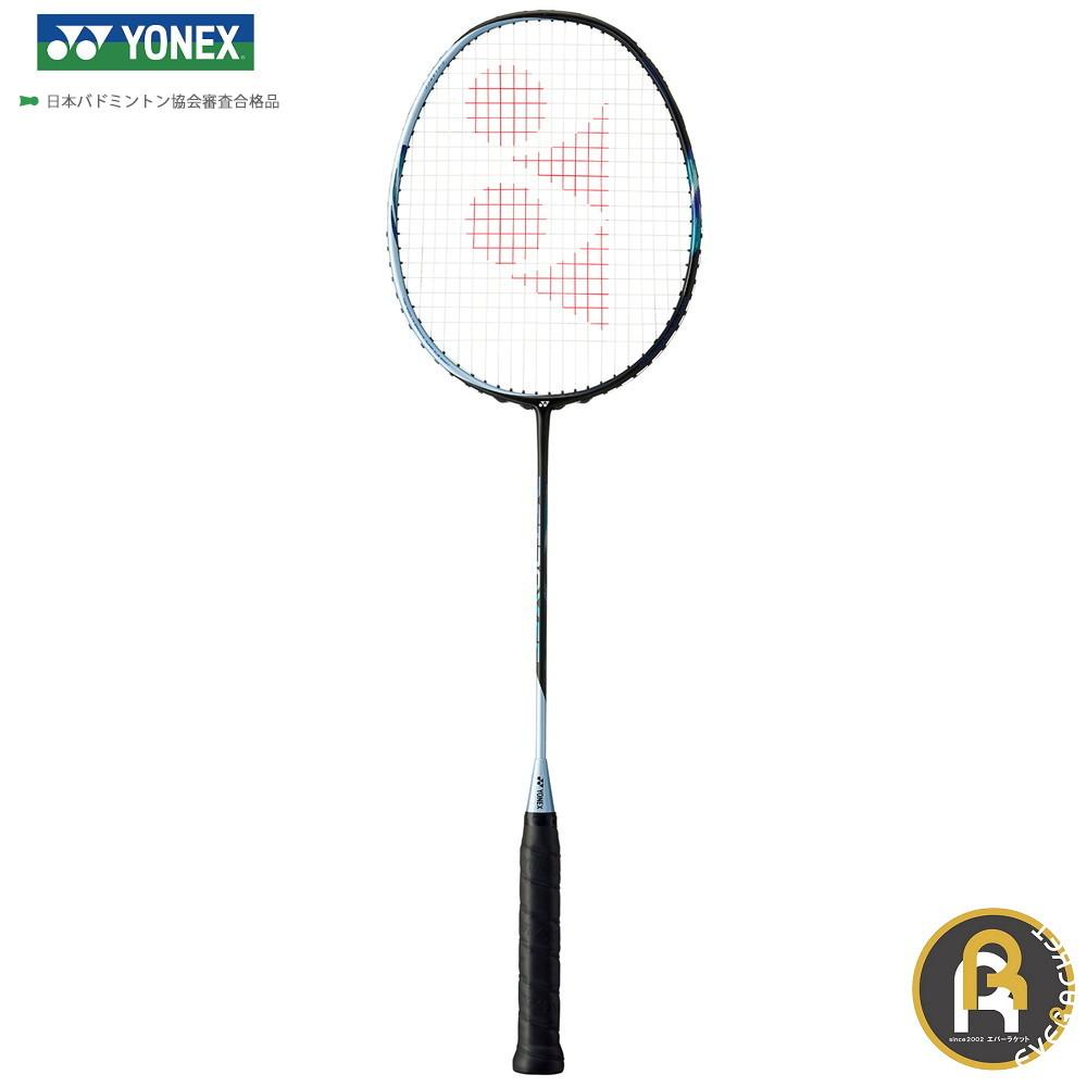 【スーパーセールポイント5倍】YONEX ヨネックス バドミントン バドミントンラケット アストロクス55 AX55