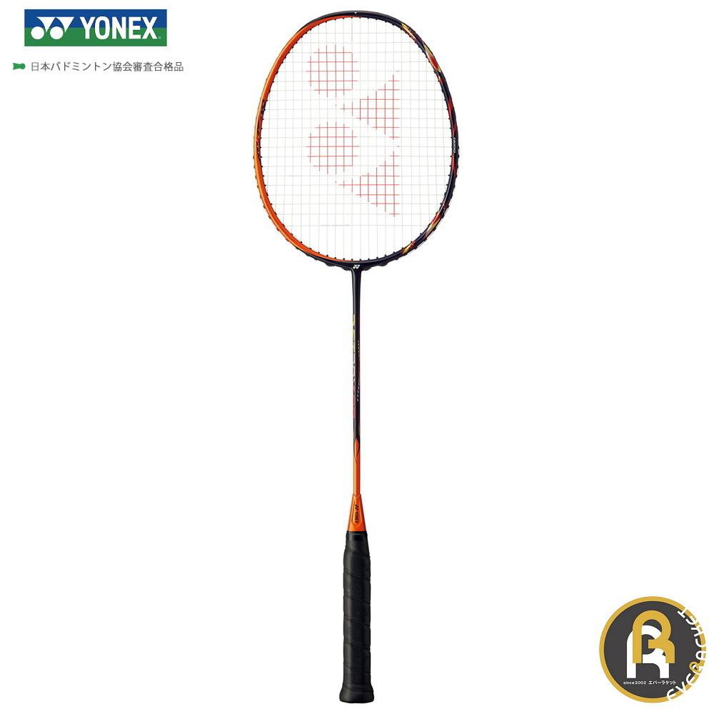 【お買い得商品】YONEX ヨネックス バドミントン バドミントンラケット アストロクス99 AX99