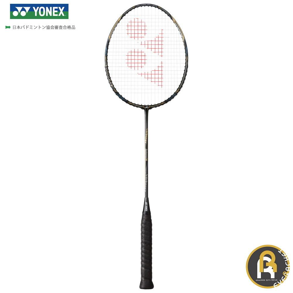 【お買い得商品YONEX ヨネックス バドミントン バドミントンラケット カーボネックス50 CAB50