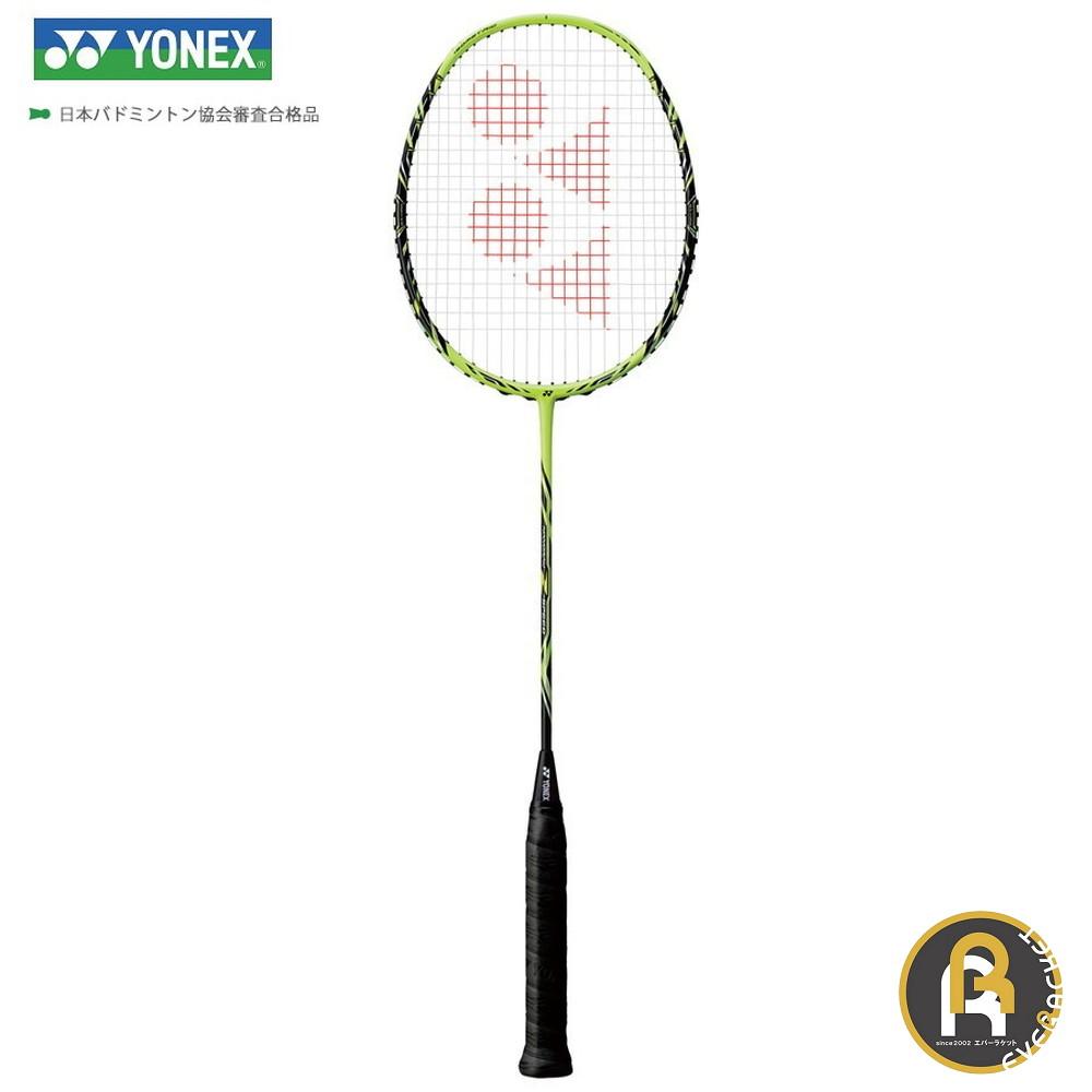 【お買い得商品YONEX ヨネックス バドミントン バドミントンラケット ナノレイ Z-スピード NR-ZSP