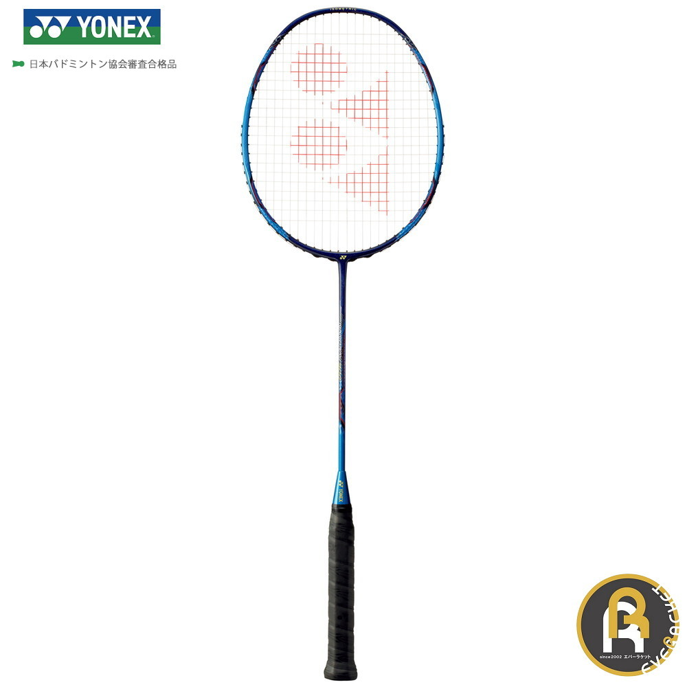 【お買い得商品YONEX ヨネックス バドミントンラケット バドミントンラケット ナノレイ900 NR900