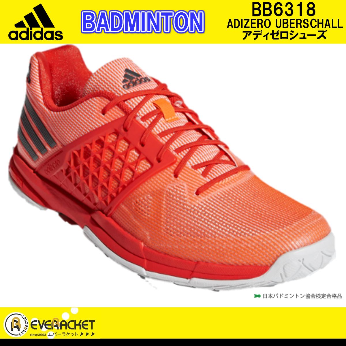 【お買い得商品】 adidas アディダススリービー ラケットスポーツジャパン バドミントン バドミントンシューズ アディゼロ シューズ BB6318