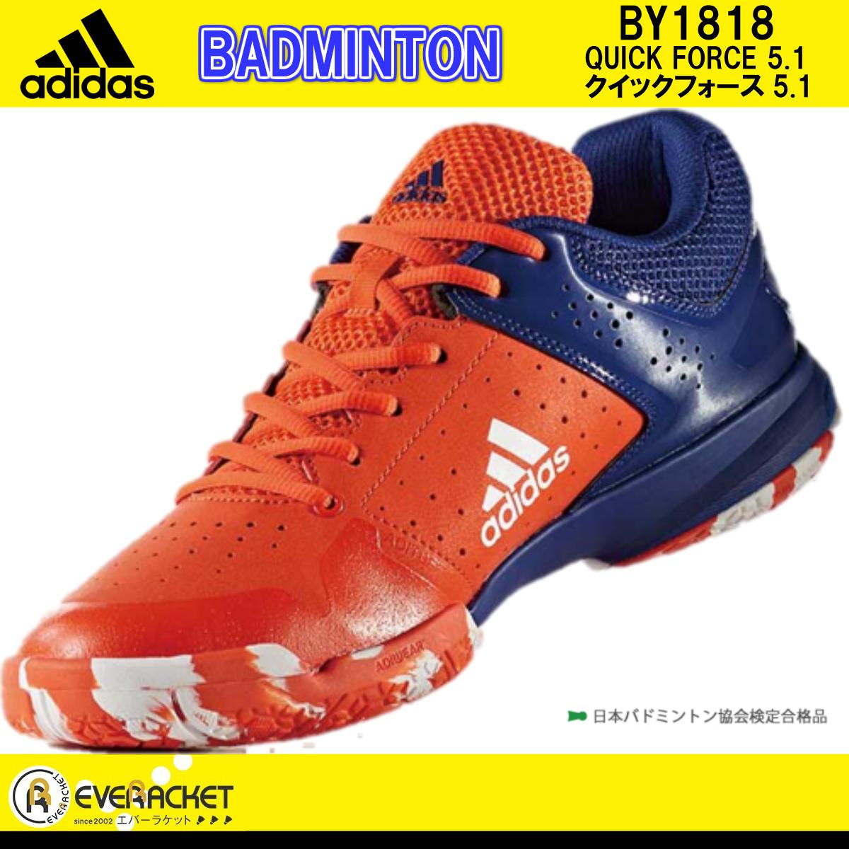 【お買い得商品】 adidas アディダススリービー ラケットスポーツジャパン バドミントン バドミントンシューズ クイックフォース5.1 BY1818