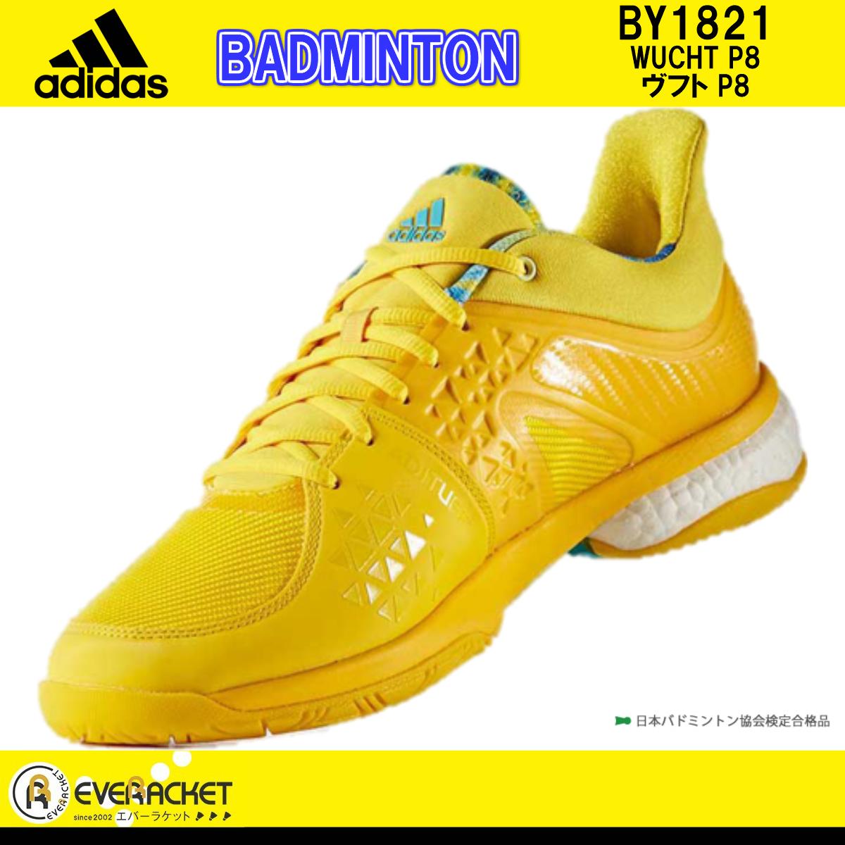 【お買い得商品】 adidas アディダススリービー ラケットスポーツジャパン バドミントン バドミントンシューズ ヴフトP8 BY1821