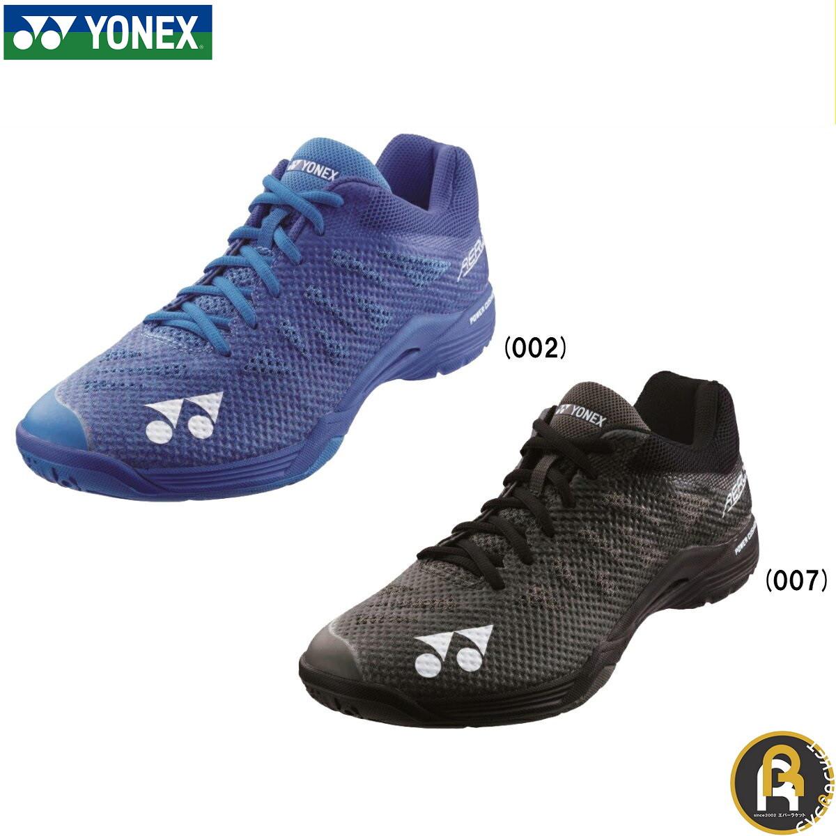 【お買い得商品】 YONEX ヨネックス バドミントン シューズ バドミントン シューズシューズ パワークッションエアラス3メン SHBA3M