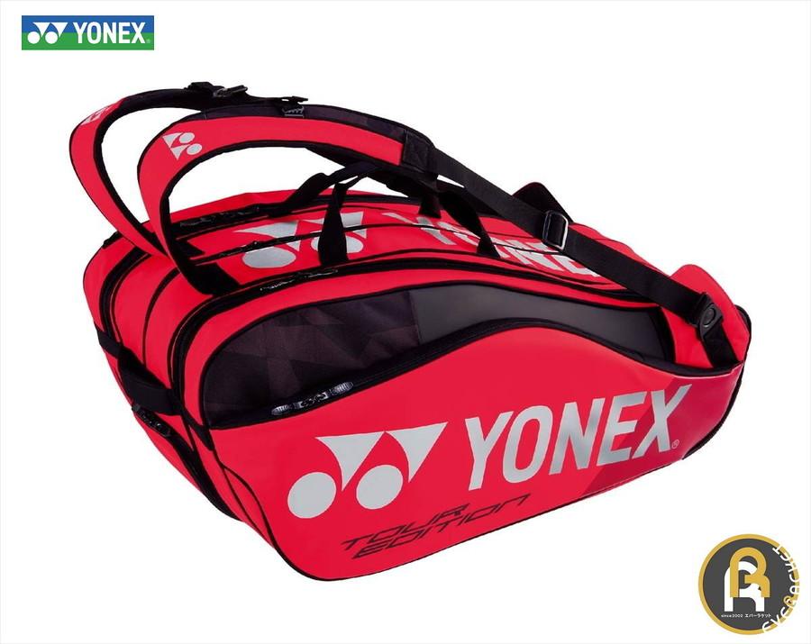【お買い得商品】YONEX ヨネックス バドミントン テニス ソフトテニス バッグ ラケットバッグ9(リュック付き) BAG1802N