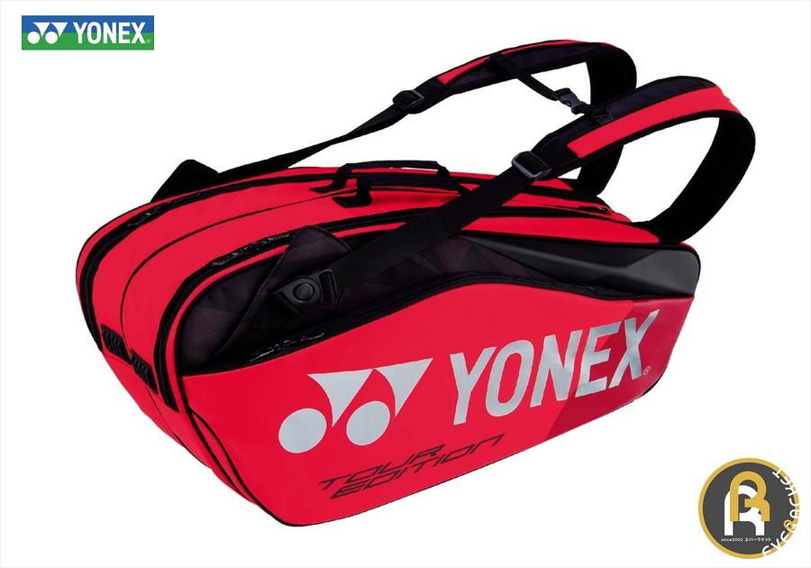 【お買い得商品】YONEX ヨネックス バドミントン テニス ソフトテニス バッグ ラケットバッグ6(リュック付き) BAG1802R