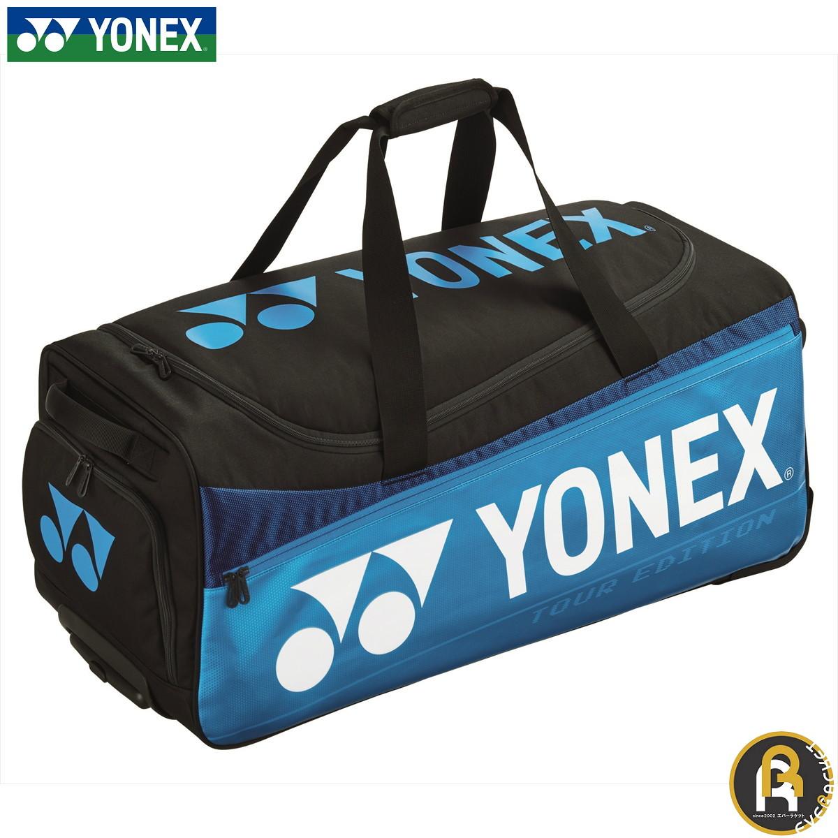 ヨネックス YONEX バッグ キャスターバッグ BAG2000C バドミントン・テニス