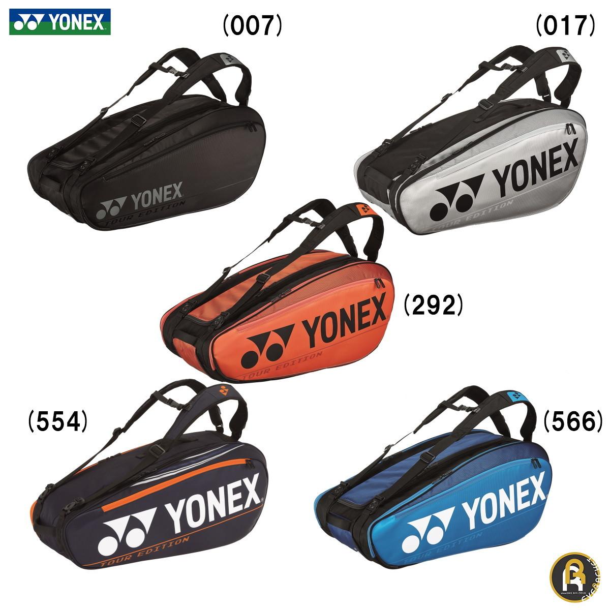 ヨネックス YONEX バッグ ラケットバッグ6 BAG2002R バドミントン・テニス