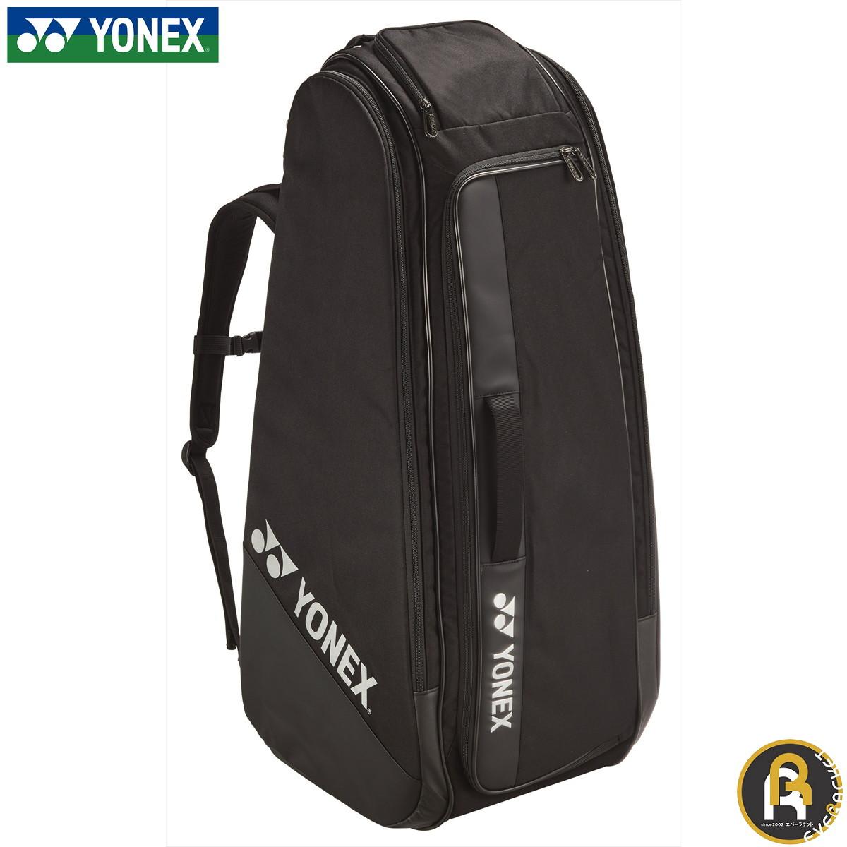 ヨネックス YONEX バッグ スタンドバッグ BAG2013 バドミントン・テニス