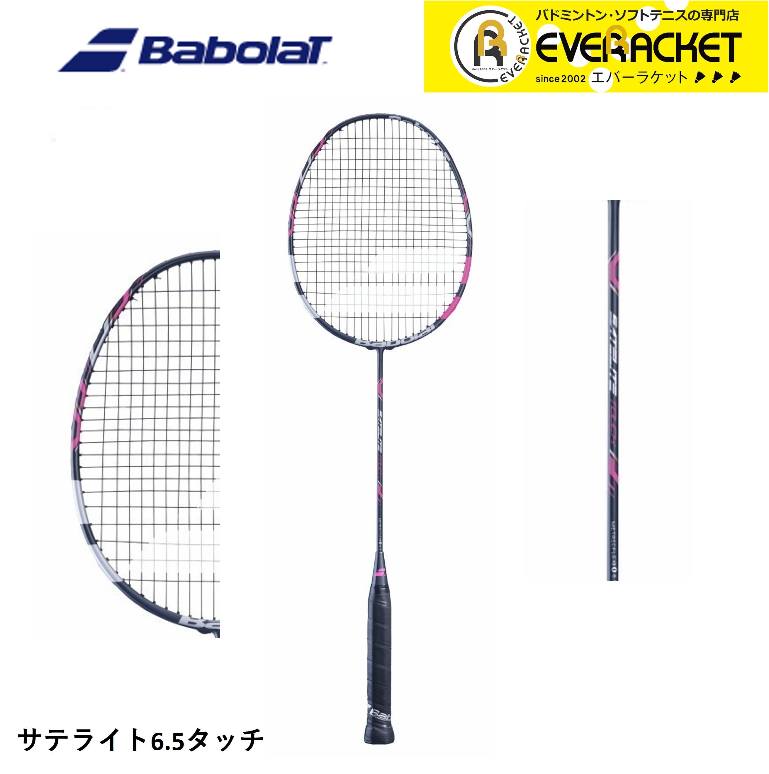【スーパーセールポイント5倍】バボラ Babolat バドミントンラケット SATELITE6.5TOUCH BBF602320 バドミントン