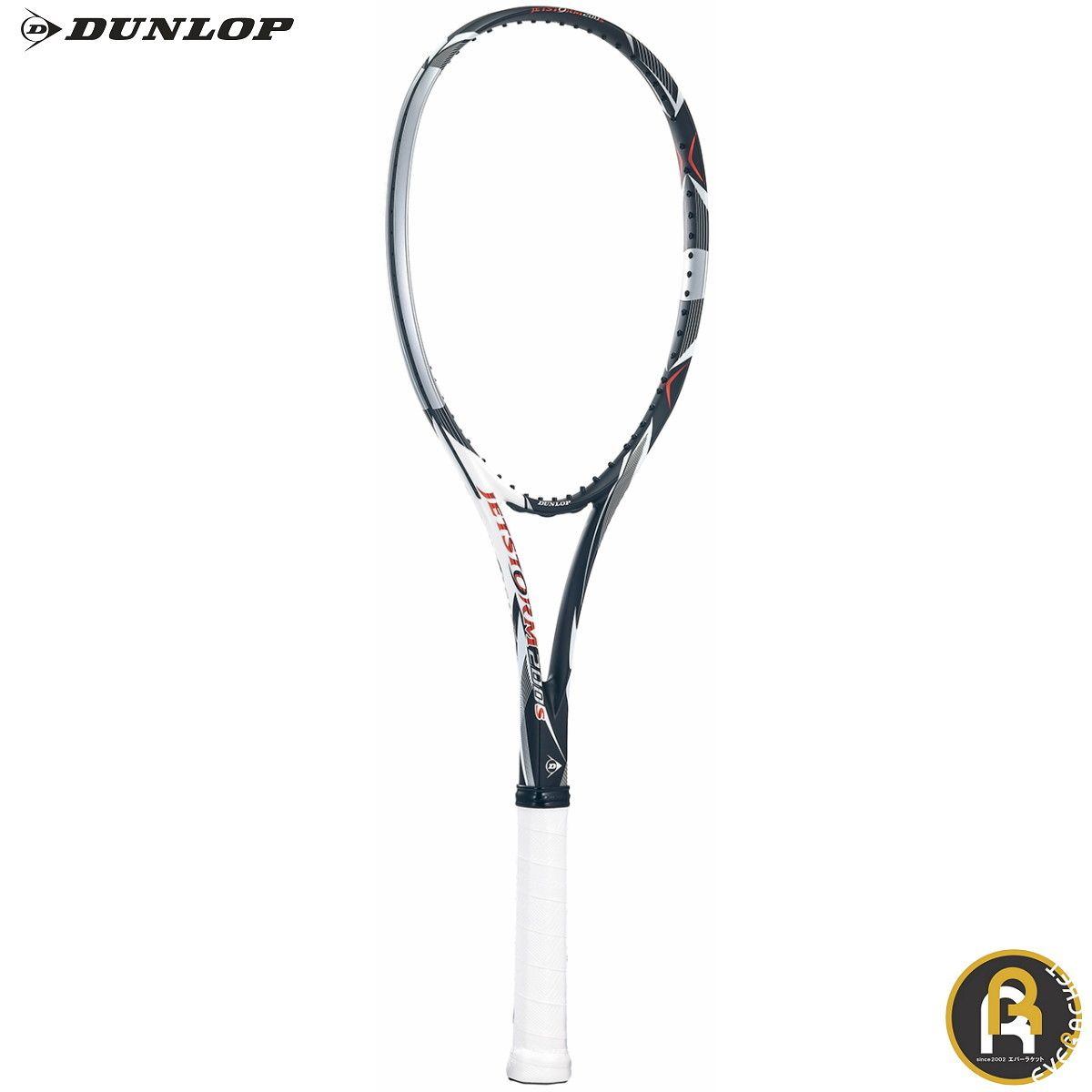 ダンロップ ダンロップスポーツ ソフトテニスラケット 20JETSTORM200S DS42000 DS-42000 ソフトテニス