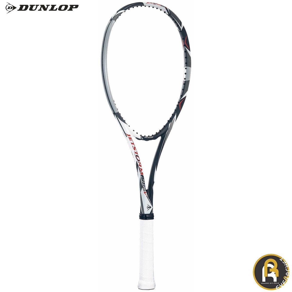 ダンロップ ダンロップスポーツ ソフトテニスラケット 20JETSTORM200V DS42001 DS-42001 ソフトテニス