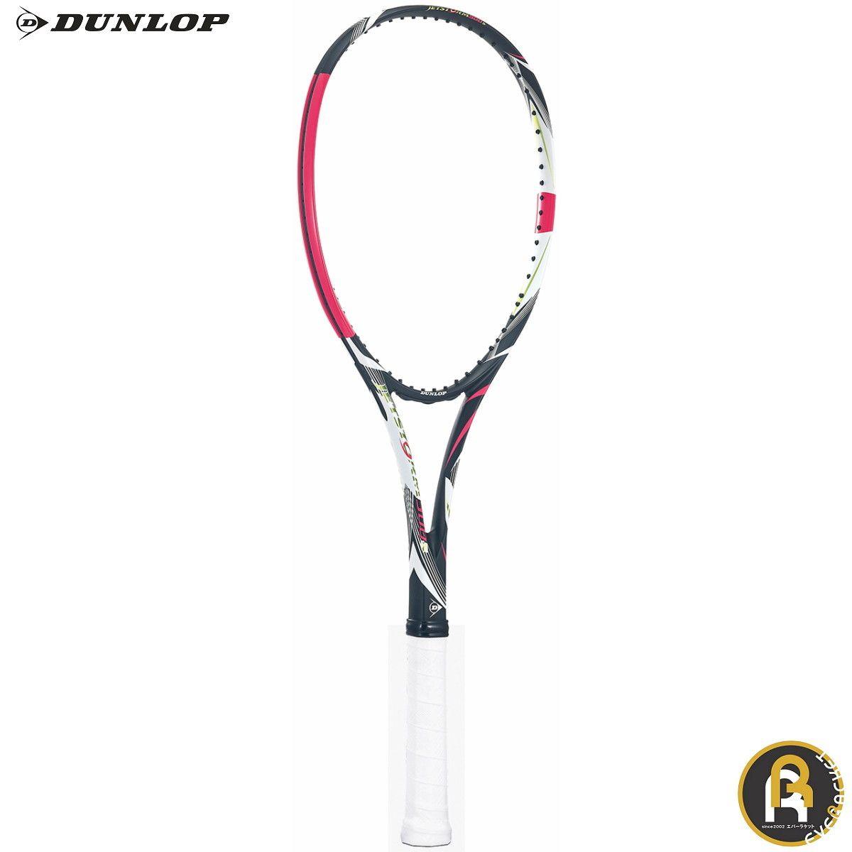 ダンロップ ダンロップスポーツ ソフトテニスラケット 20JETSTORM500S DS42002 DS-42002 ソフトテニス
