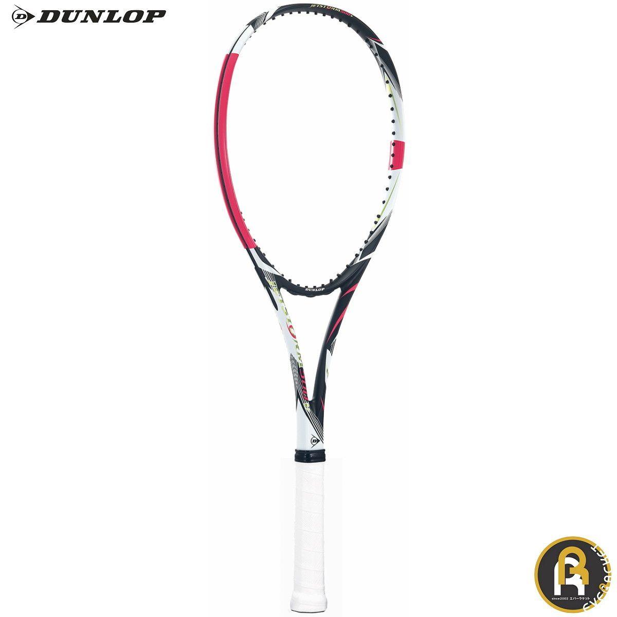 ダンロップ ダンロップスポーツ ソフトテニスラケット 20JETSTORM500V DS42003 DS-42003 ソフトテニス