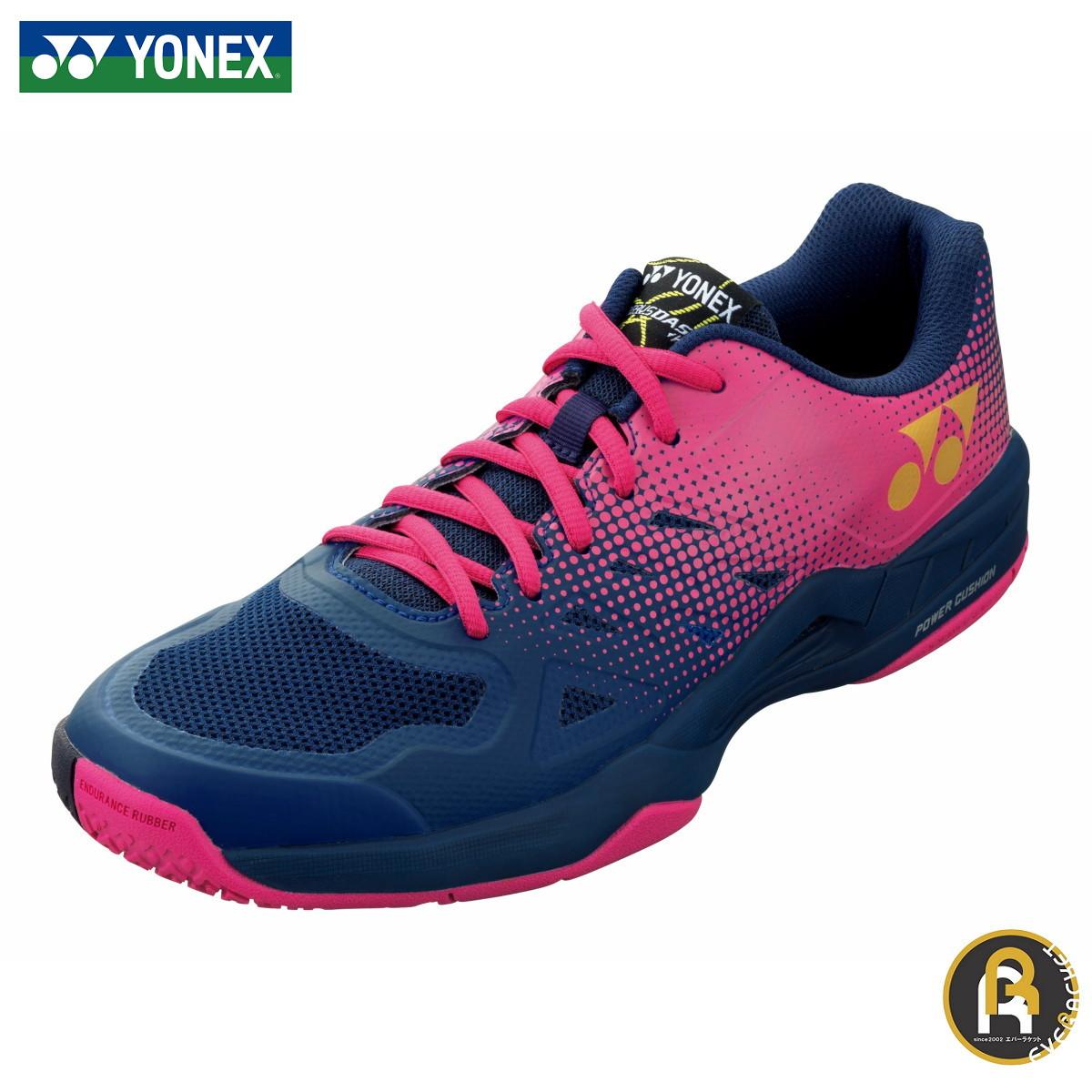 ヨネックス YONEX テニスシューズ パワークッションエアラスダッシュ2WGC SHTAD2WG ソフトテニス