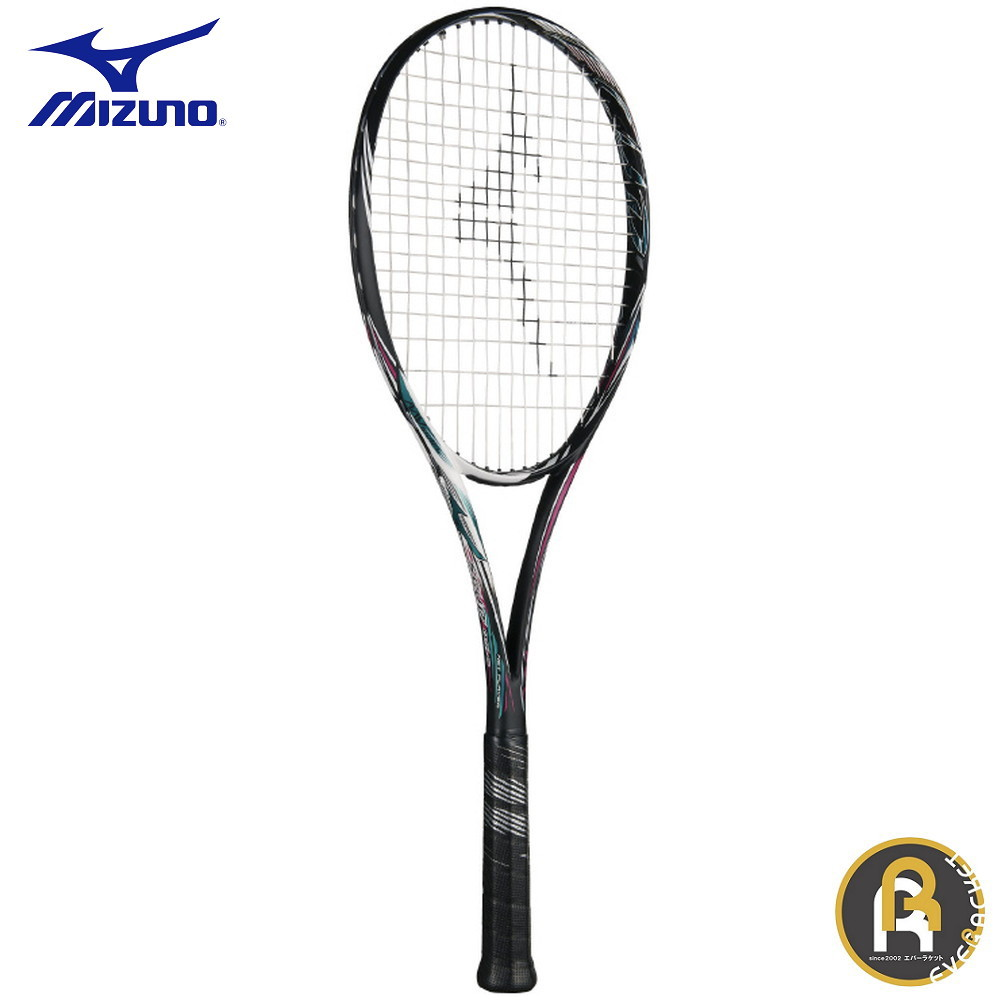 ミズノ MIZUNO ソフトテニス ラケット ソフトテニスラケット DIOS 50-R ディオス50アール 63JTN86537 ガット代 張り代 無料 《S張り・V張り対応可能》