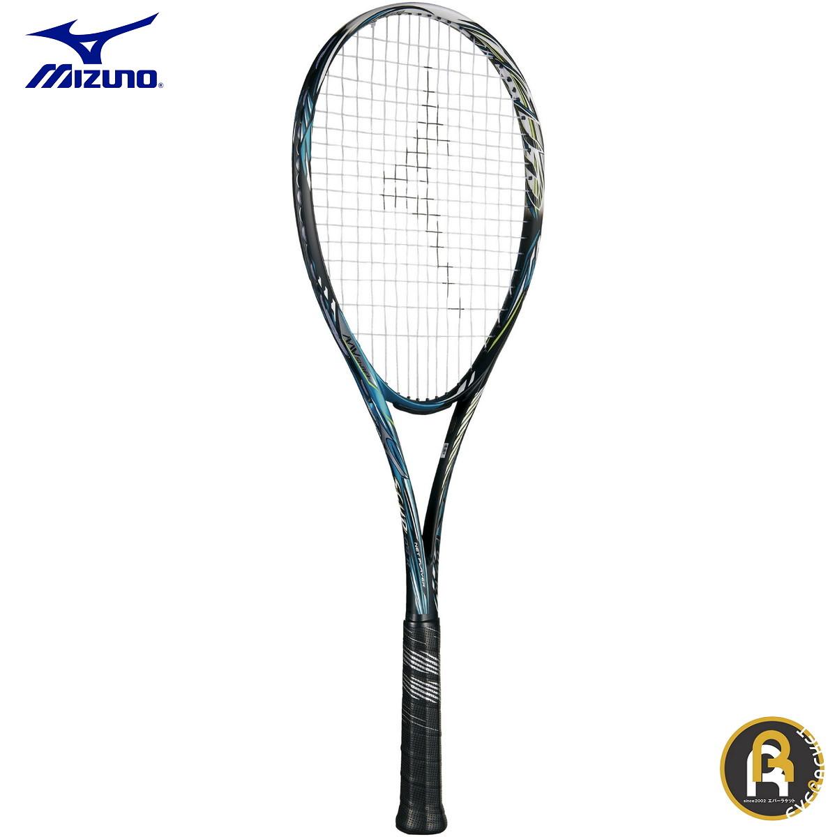 ミズノ MIZUNO ソフトテニスラケット SCUD 05-R 63JTN95524 ソフトテニス