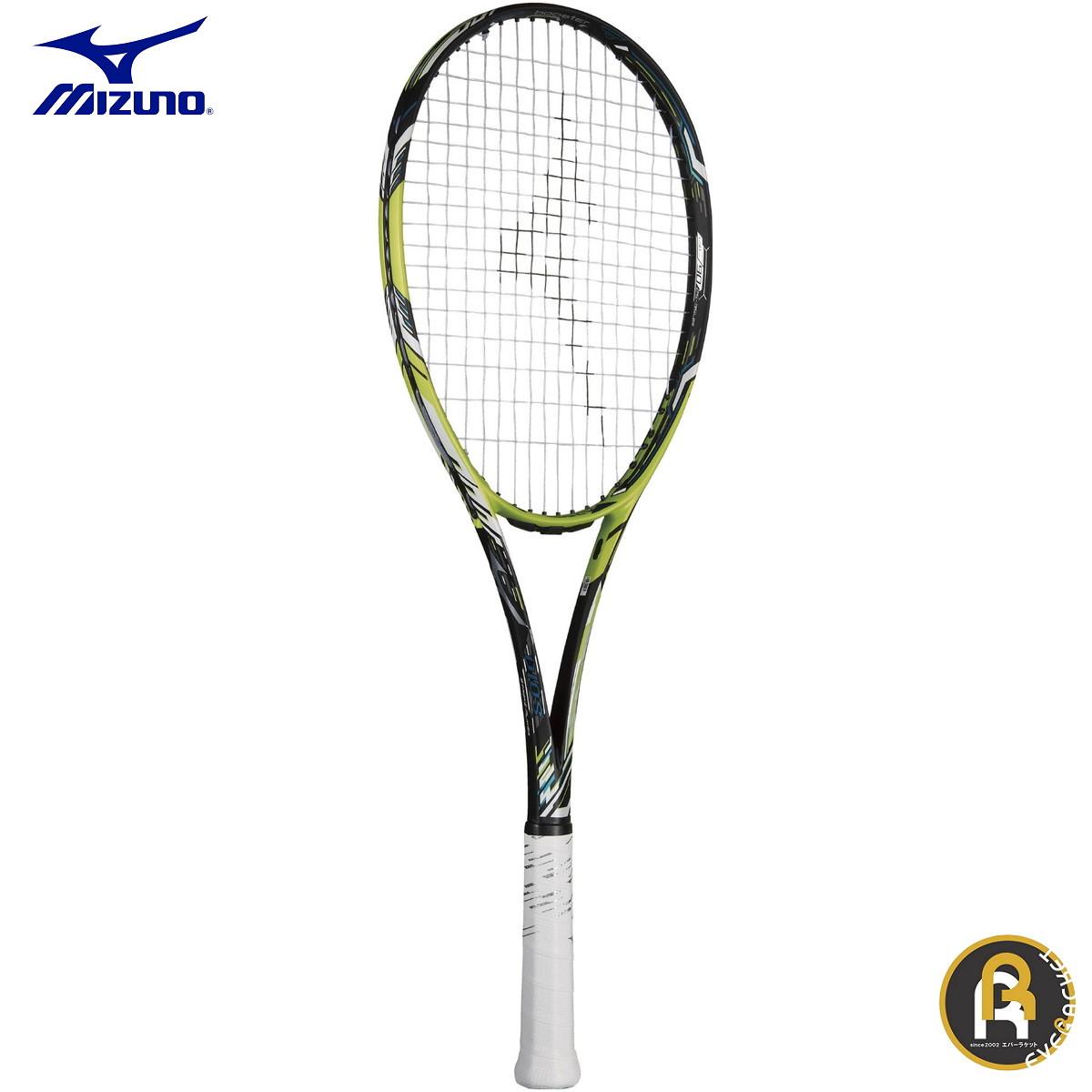 ミズノ MIZUNO ソフトテニスラケット DIOS 50-C 63JTN96637 ソフトテニス