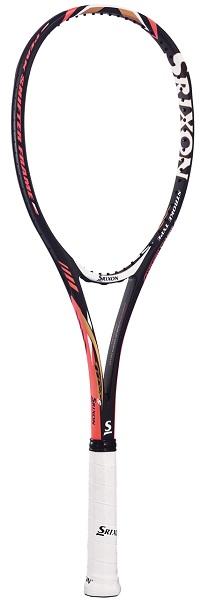 【お買い得商品】スリクソン SRIXON ソフトテニス ラケット ラケット ガット代 張り代 無料 スリクソンX100S SRIXONX100S 後衛モデル
