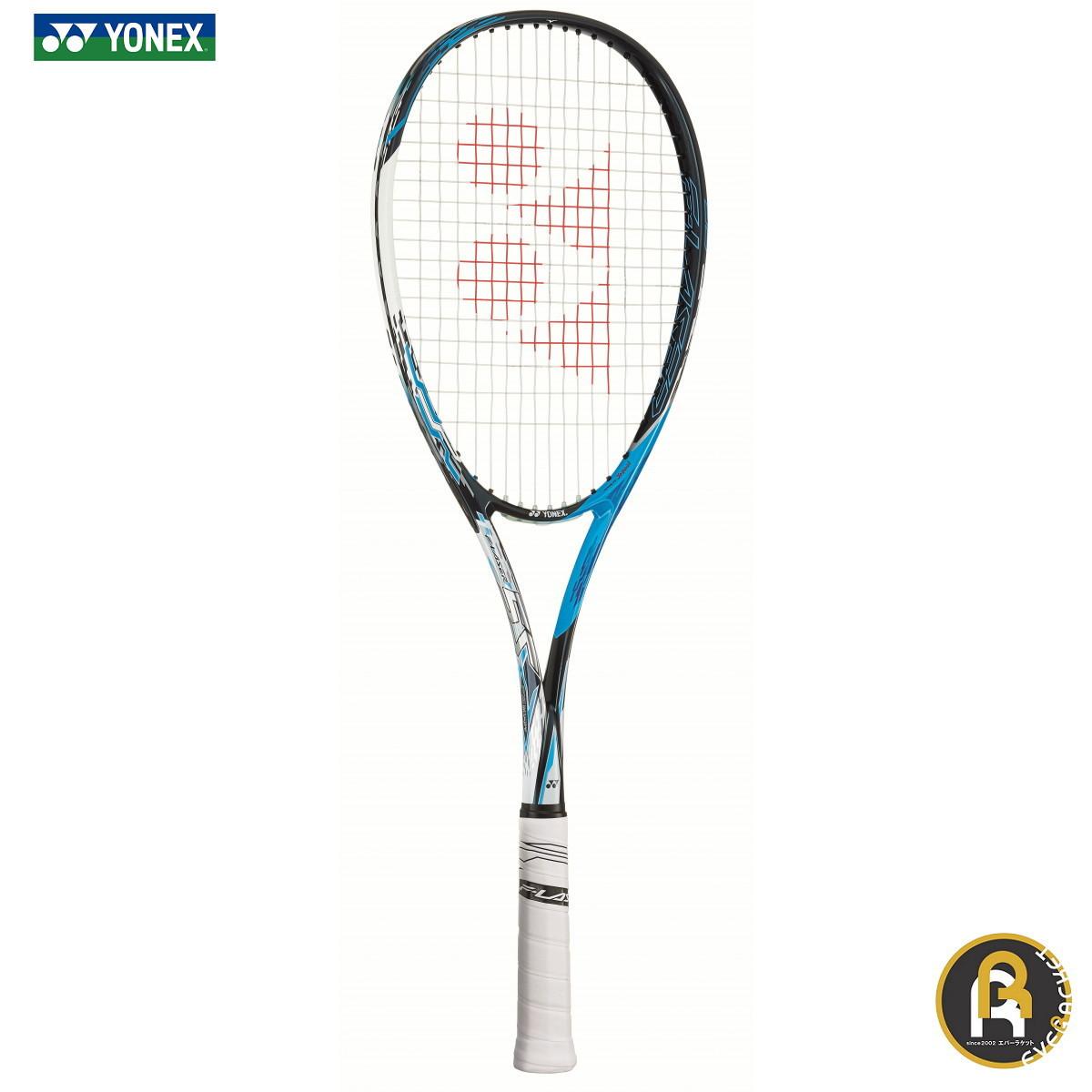 YONEX ヨネックス ソフトテニス ソフトテニスラケット エフレーザー5S FLR5S《ガット代・張り代無料》