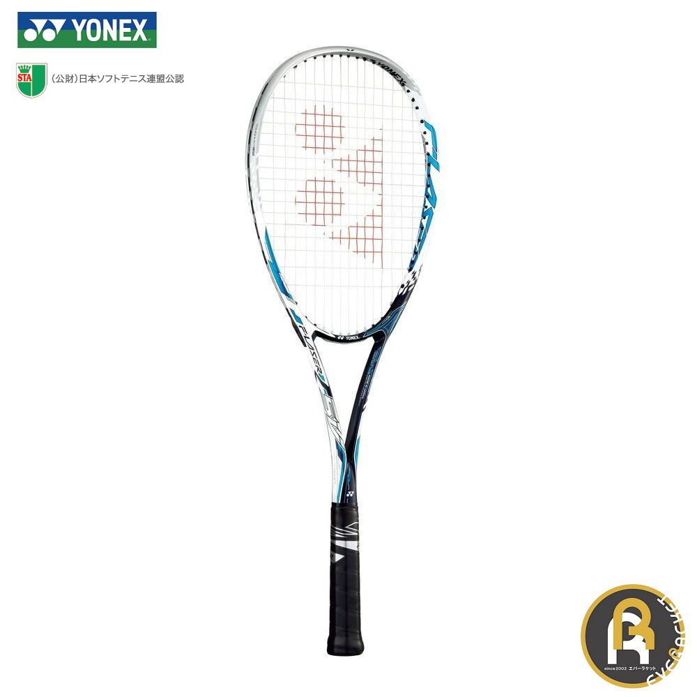 【お買い得商品】YONEX ヨネックス ソフトテニス ソフトテニスラケット エフレーザー5V FLR5V《S張り・V張り対応》
