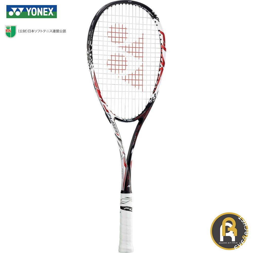 YONEX ヨネックス ソフトテニス ソフトテニスラケット エフレーザー7S FLR7S《S張り・V張り対応》