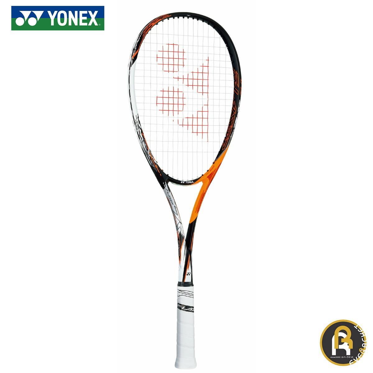 YONEX ヨネックス バドミントン ソフトテニスラケット エフレーザー7S FLR7S 《ガット代・張り代無料》《S張り・V張り対応》