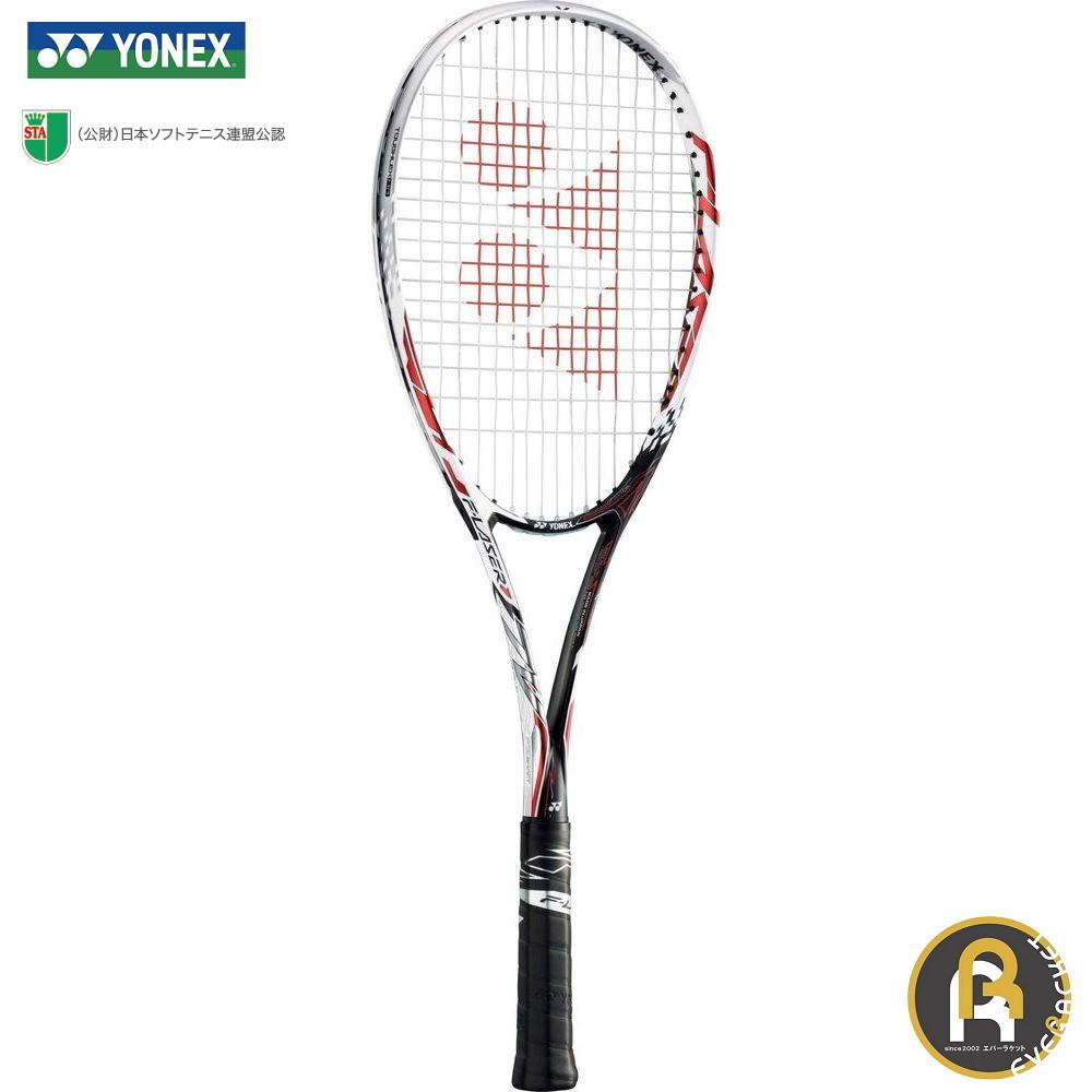 【お買い得商品】YONEX ヨネックス ソフトテニス ソフトテニスラケット エフレーザー7V FLR7V《S張り・V張り対応》