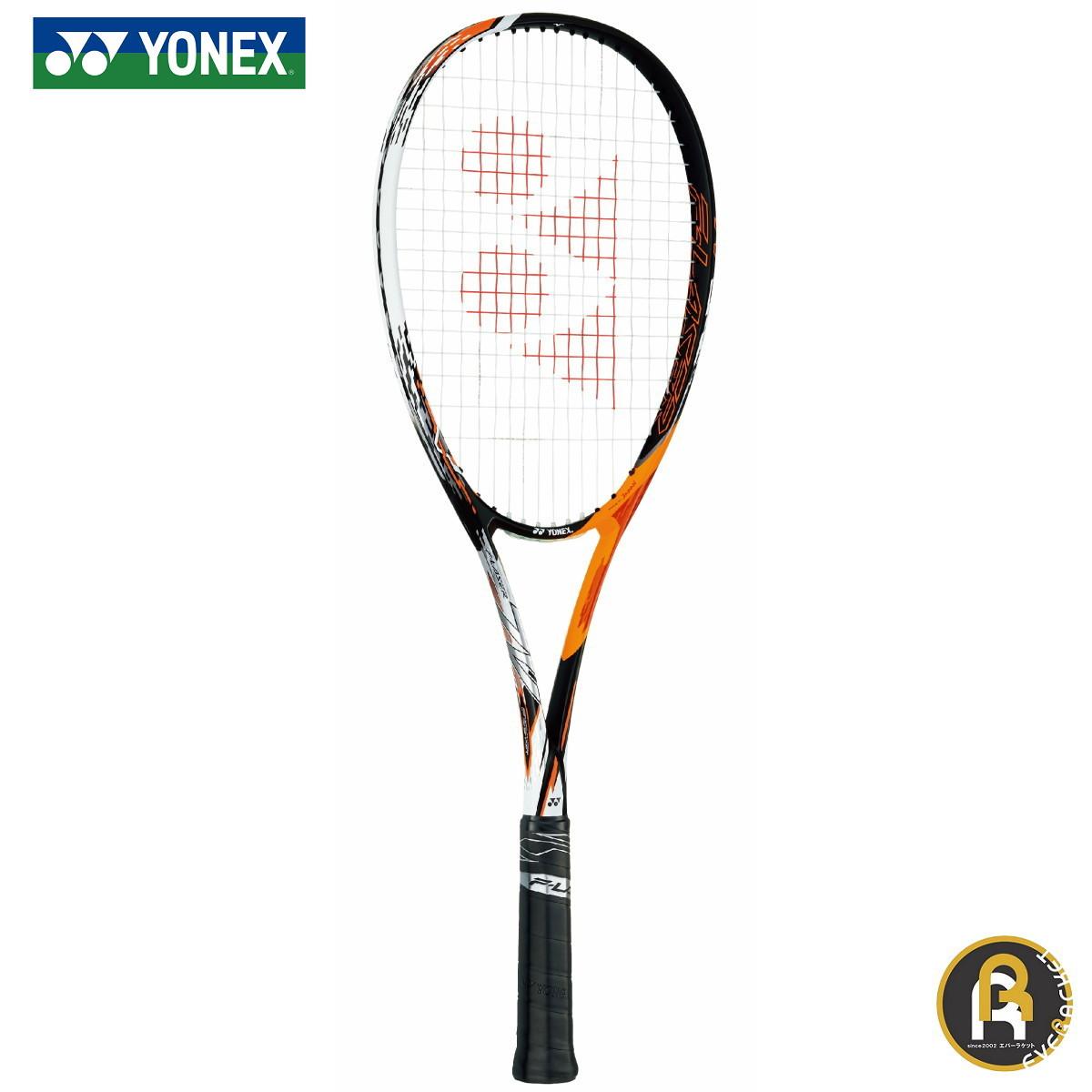 YONEX ヨネックス バドミントン ソフトテニスラケット エフレーザー7V FLR7V 《ガット代・張り代無料》《S張り:V張り対応》
