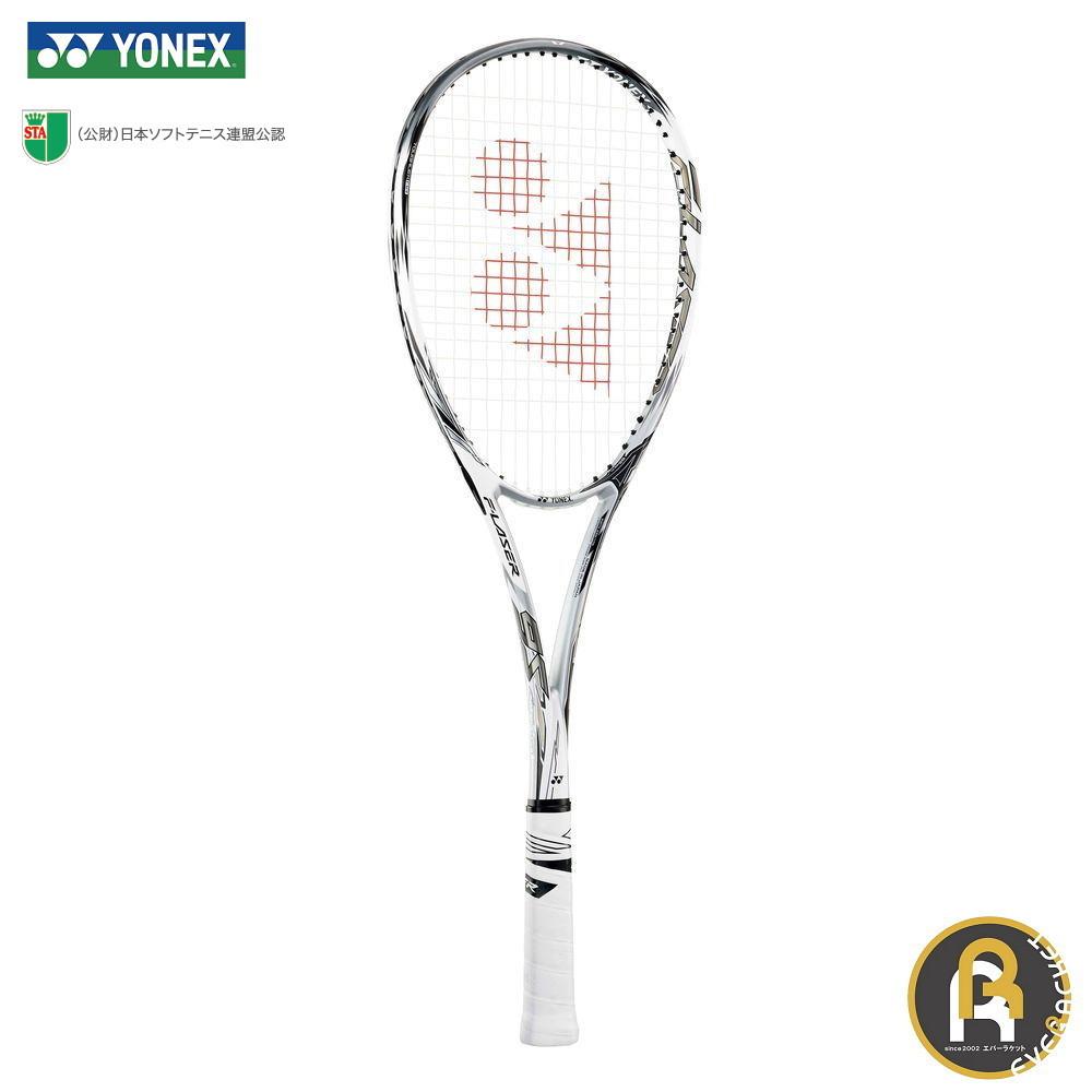 【お買い得商品】YONEX ヨネックス ソフトテニス ソフトテニスラケット エフレーザー9S FLR9S《S張り・V張り対応》