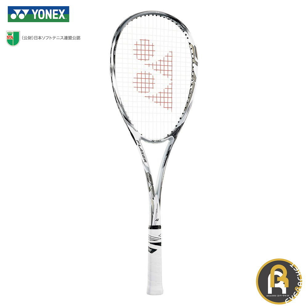 YONEX ヨネックス ソフトテニス ソフトテニスラケット エフレーザー9S FLR9S《S張り・V張り対応》