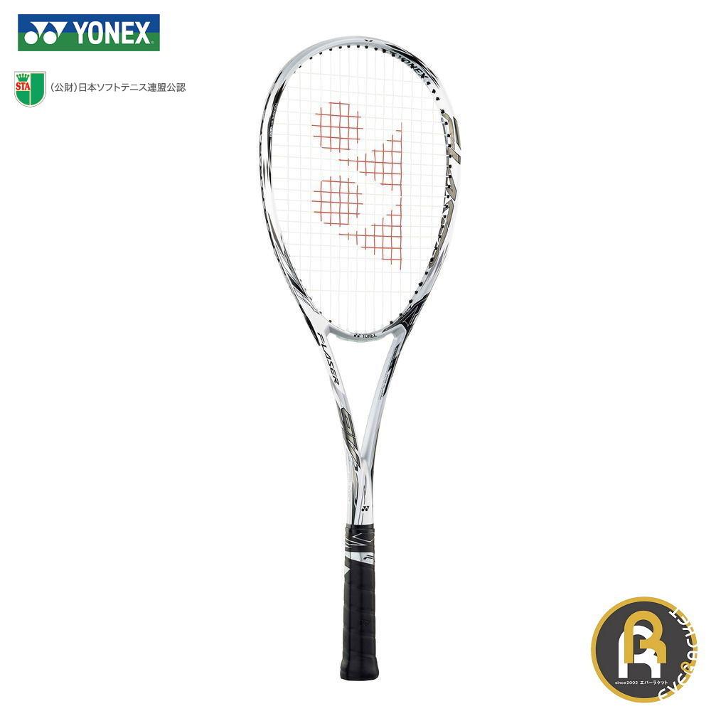【お買い得商品】YONEX ヨネックス ソフトテニス ソフトテニスラケット エフレーザー9V FLR9V《S張り・V張り対応》
