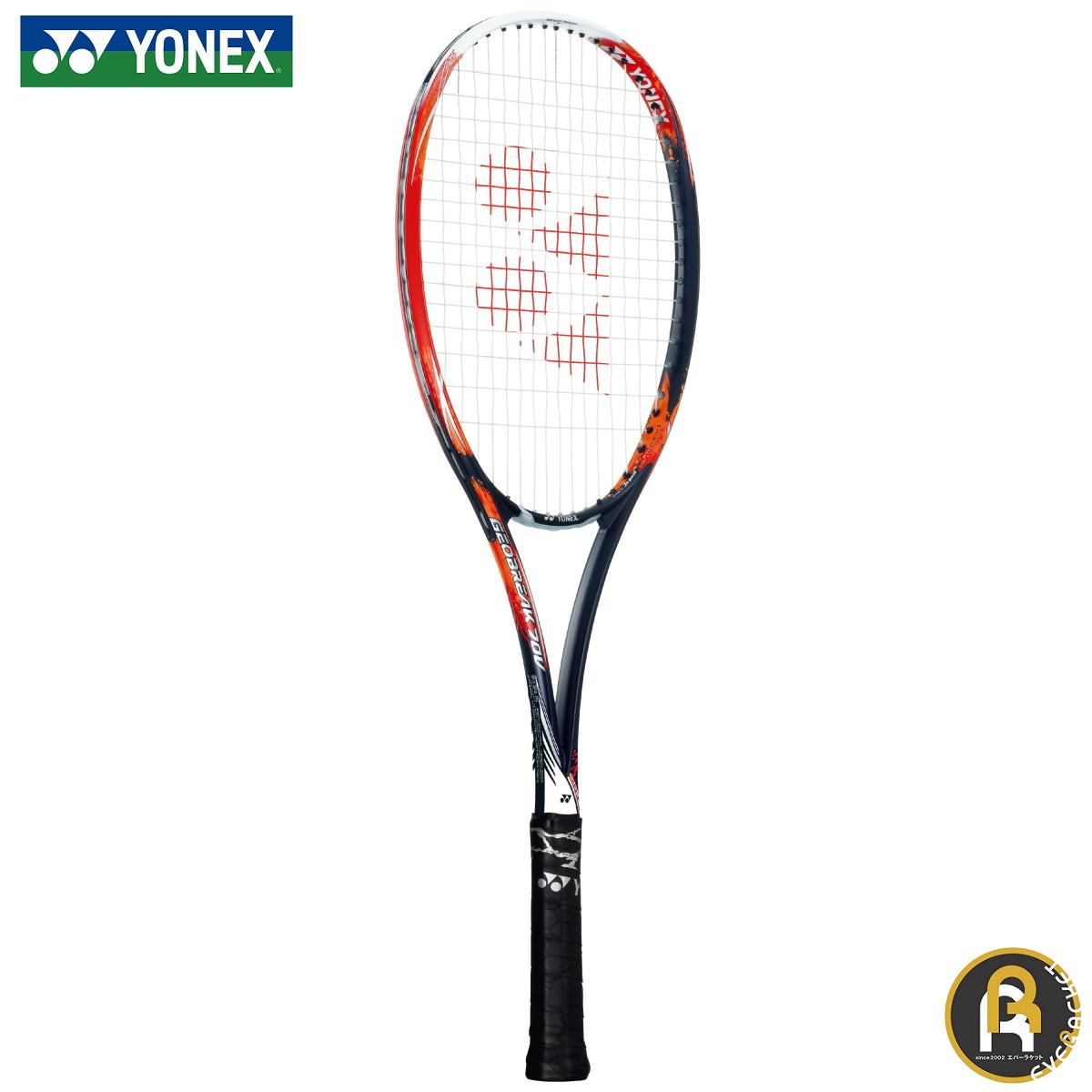 ヨネックス YONEX ソフトテニスラケット ジオブレイク70V GEO70V ソフトテニス