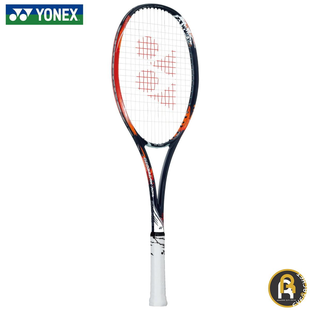 ヨネックス YONEX ソフトテニスラケット ジオブレイク70バーサス GEO70VS ソフトテニス