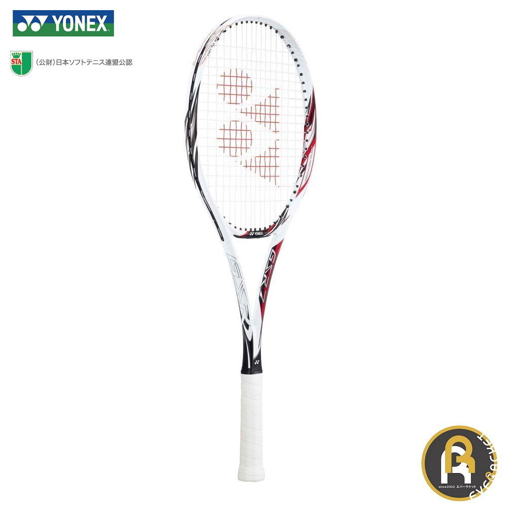 【お買い得商品】YONEX ヨネックス ソフトテニス ソフトテニスラケット ジーエスアール7 GSR7《S張り・V張り対応》