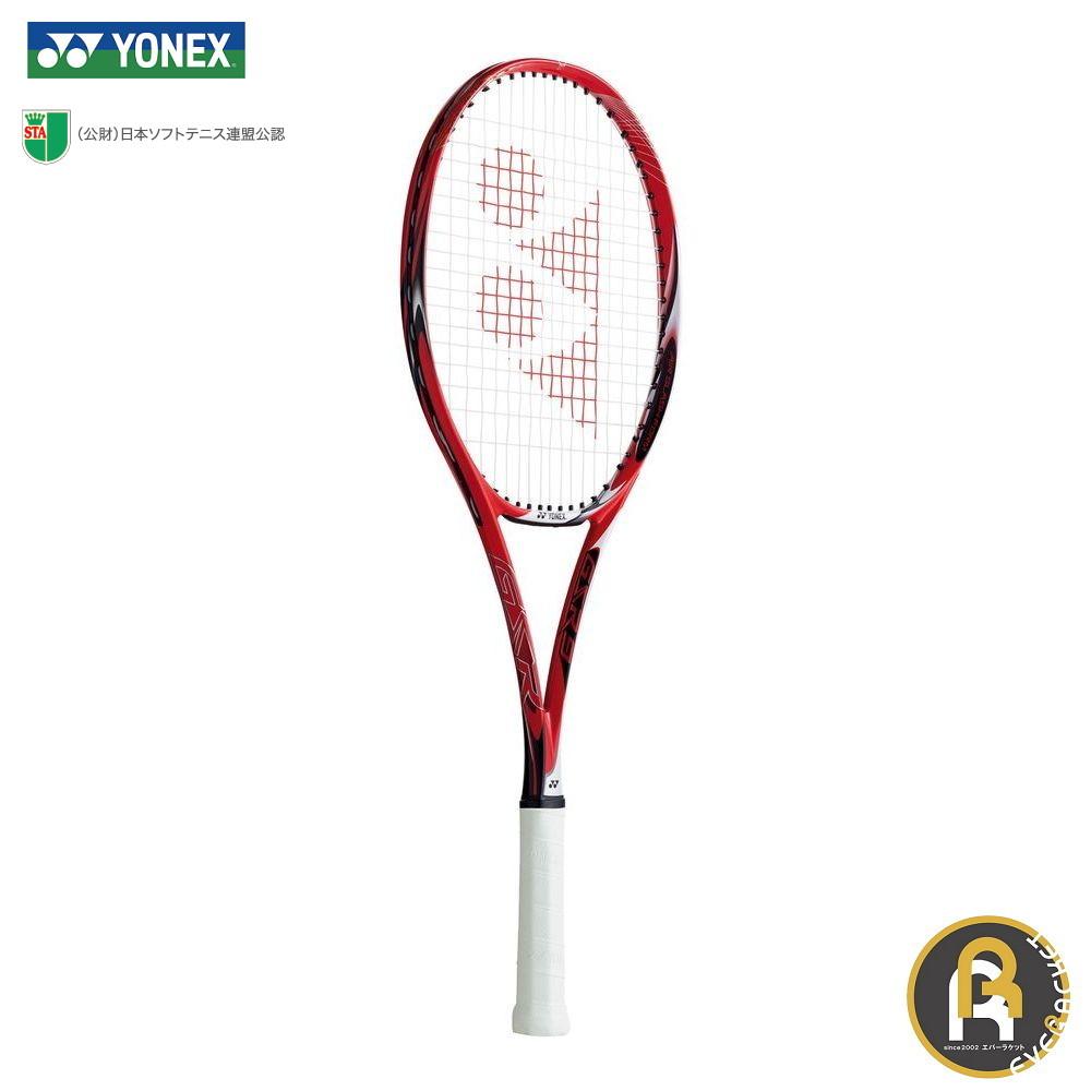 【お買い得商品】YONEX ヨネックス ソフトテニス ソフトテニスラケット ジーエスアール9 GSR9《S張り・V張り対応》