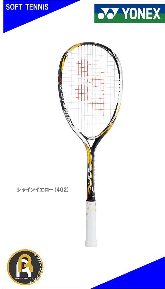 【お買い得商品】ヨネックス YONEX ソフトテニス ラケット ラケット ガット代 張り代 無料 ネクシーガ50G NEXIGA50G NXG50G シャインイエロー (402)