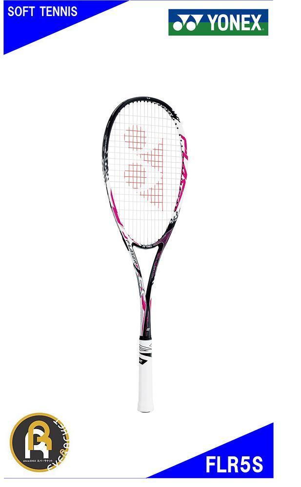 【お買い得商品】ヨネックス YONEX ソフトテニス ラケット ガット代 張り代 無料 ソフトテニスラケット エフレーザー5S F-LASER5S FLR5S ピンク (026) 後衛モデル