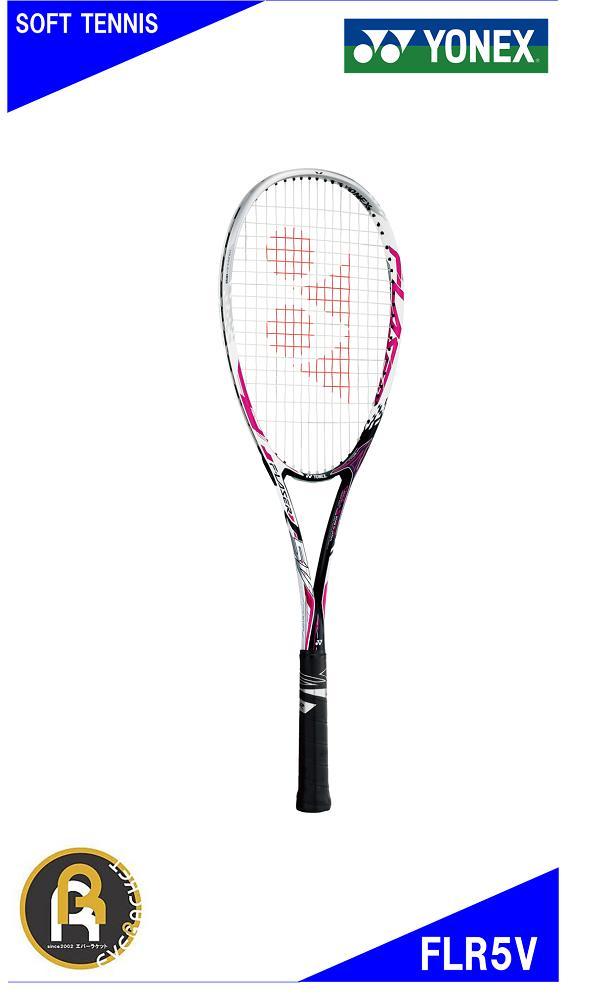 【お買い得商品】ヨネックス YONEX ソフトテニス ラケット ラケット ガット代 張り代 無料 ソフトテニスラケット エフレーザー5V F-LASER5V FLR5V ピンク (026) 前衛モデル