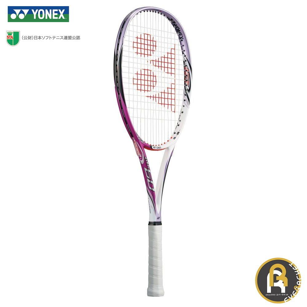 【お買い得商品】YONEX ヨネックス ソフトテニス ソフトテニスラケット アイネクステージ60 INX60《S張り・V張り対応》