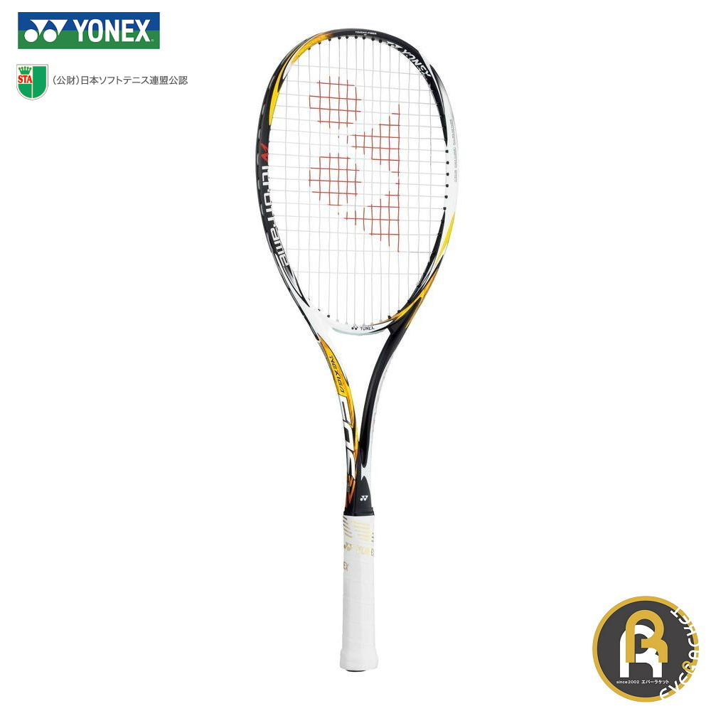 【お買い得商品】YONEX ヨネックス ソフトテニス ソフトテニスラケット ネクシーガ50S NXG50S《S張り・V張り対応》