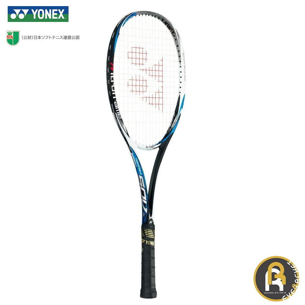 【お買い得商品】YONEX ヨネックス ソフトテニス ソフトテニスラケット ネクシーガ50V NXG50V《S張り・V張り対応》