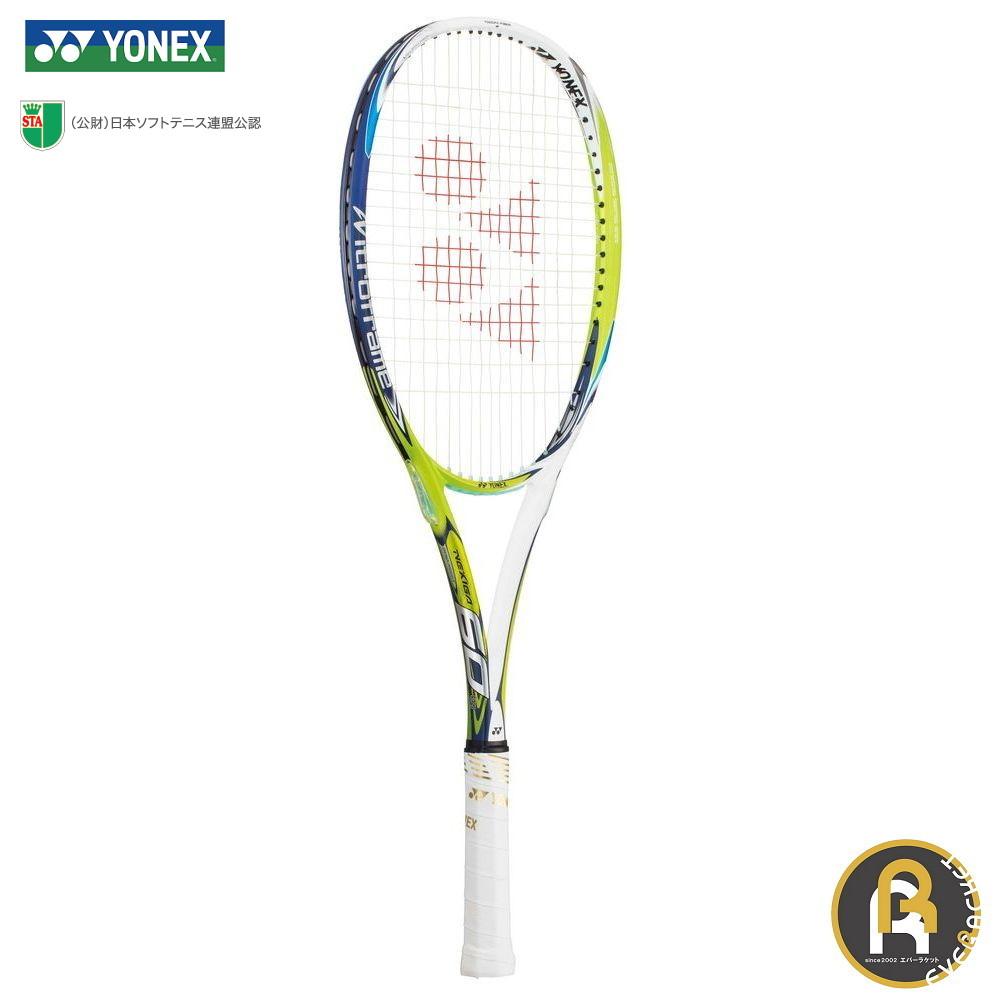 【お買い得商品】YONEX ヨネックス バドミントン・テニス ソフトテニスラケット ネクシーガ60 NXG60《S張り・V張り対応》