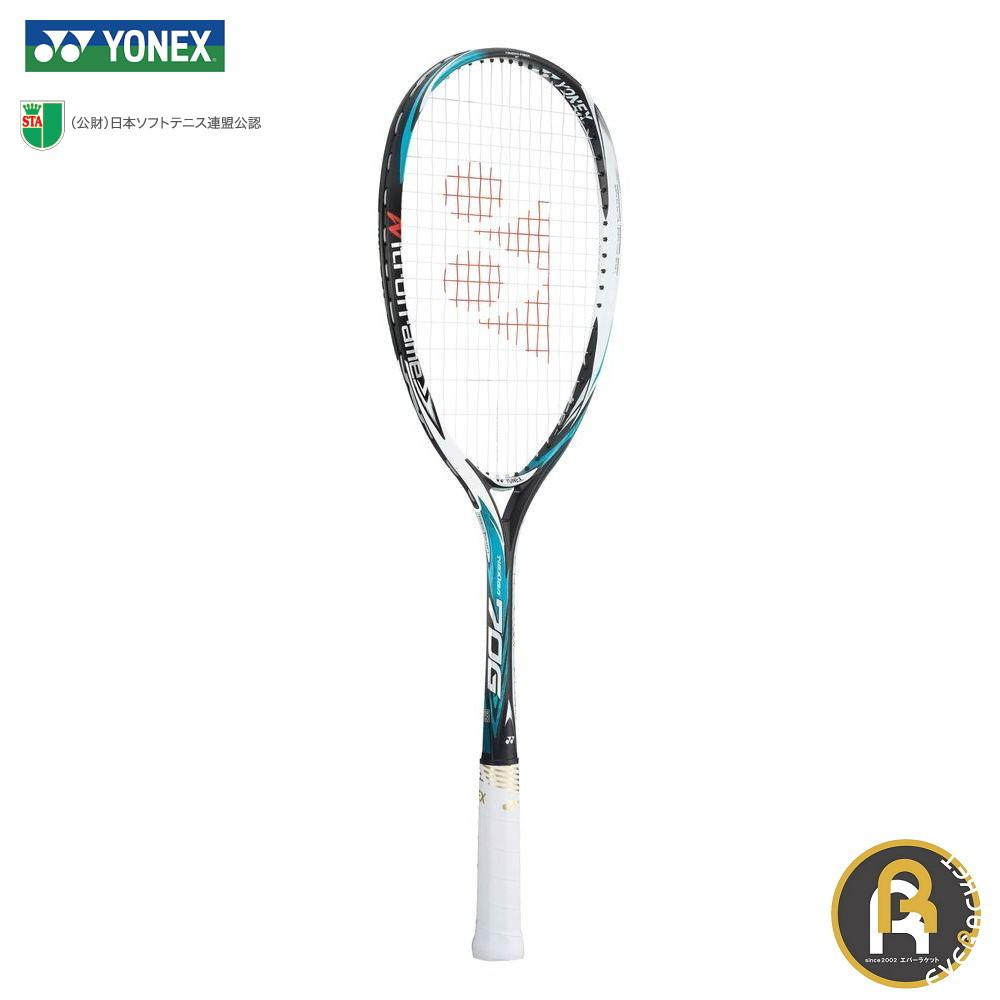 【お買い得商品】YONEX ヨネックス ソフトテニス ソフトテニスラケット ネクシーガ70G NXG70G《S張り・V張り対応》