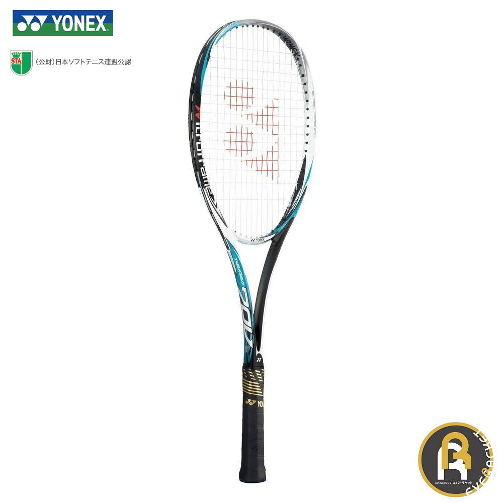 【お買い得商品】YONEX ヨネックス ソフトテニス ソフトテニスラケット ネクシーガ70V NXG70V《S張り・V張り対応》