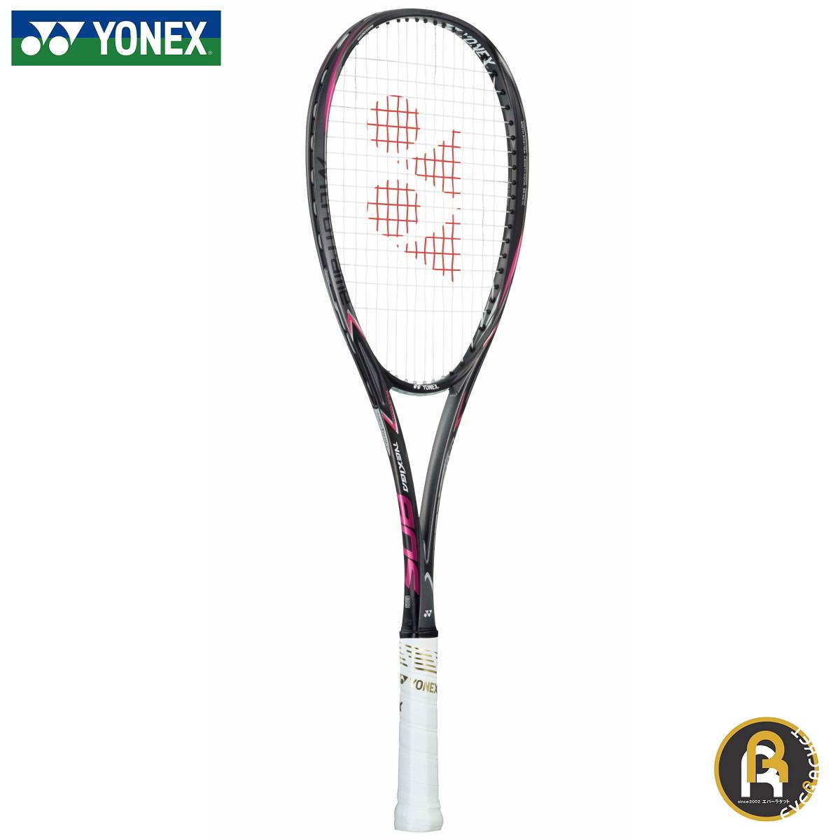 ヨネックス YONEX ソフトテニスラケット ネクシーガ80S NXG80S ソフトテニス
