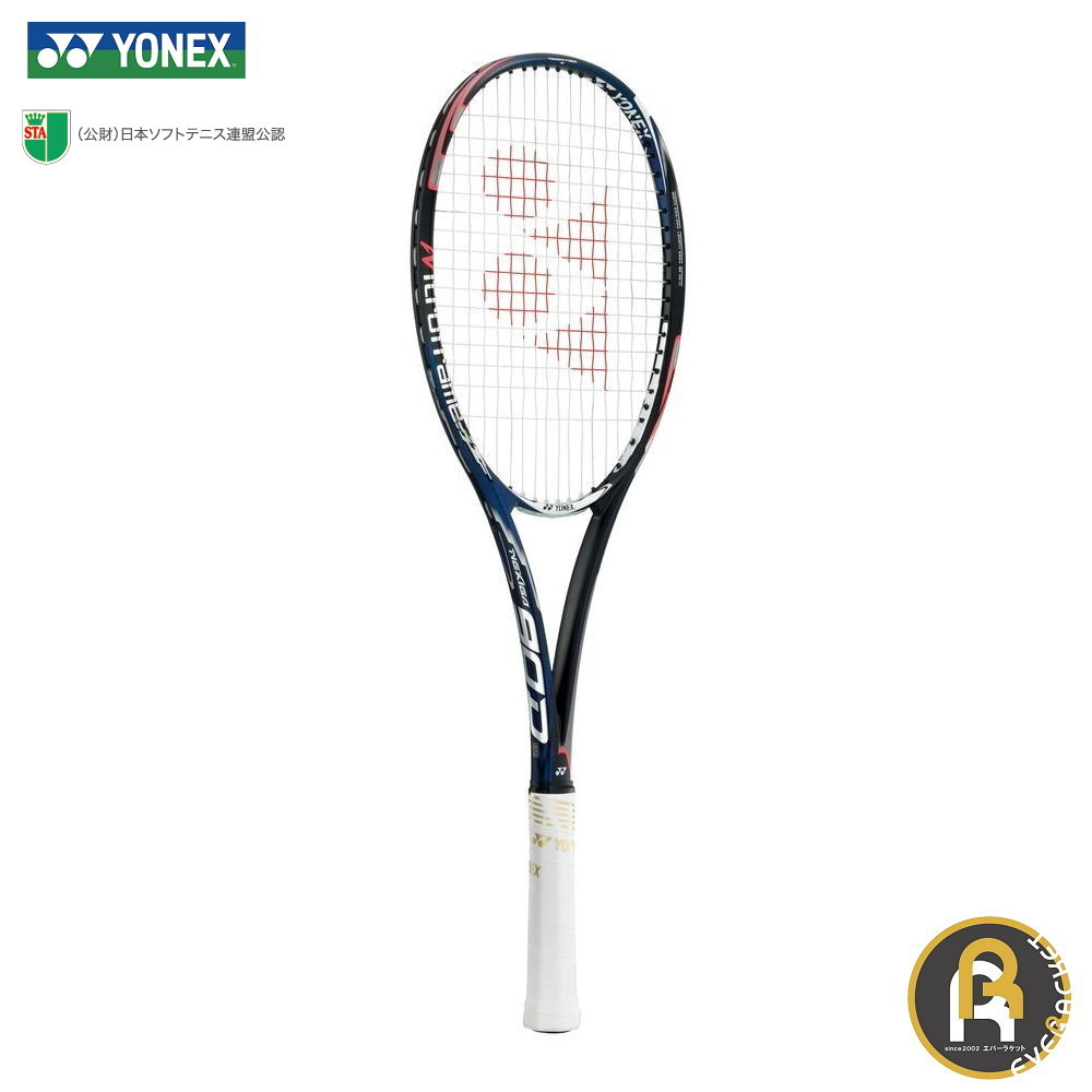 YONEX ヨネックス ソフトテニス ソフトテニスラケット ネクシーガ90デュエル NXG90D《S張り・V張り対応》