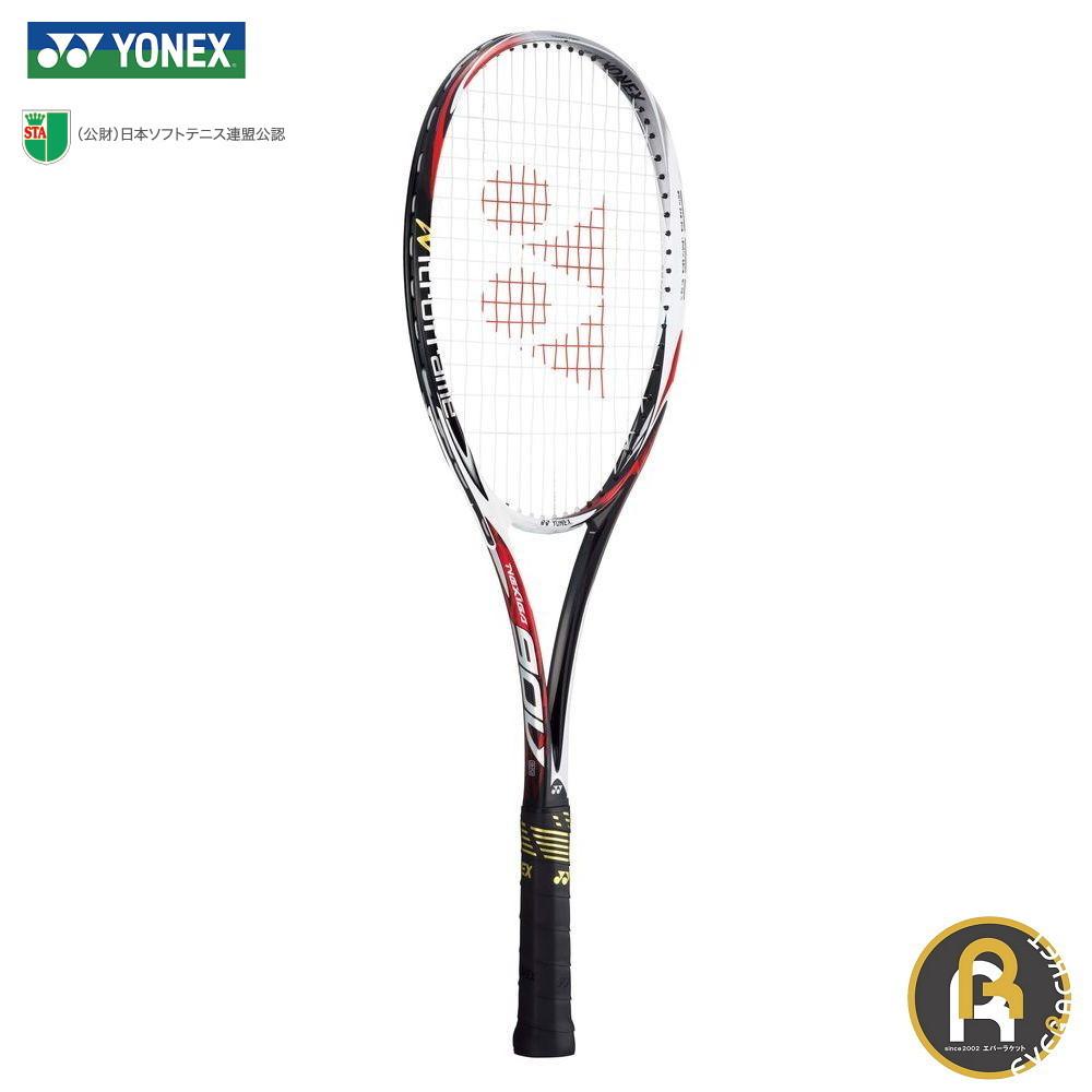 【お買い得商品】YONEX ヨネックス ソフトテニス ソフトテニスラケット ネクシーガ90V NXG90V《S張り・V張り対応》